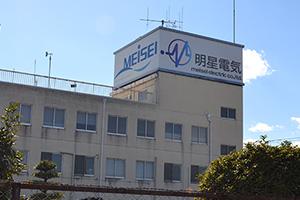 工業・商業・教育施設